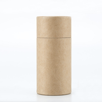 10ml 20ml 30ml 50ml 100ml custom paper cardboard packing tubes