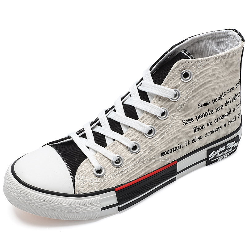 Patch Color Fashion Pumps Teen Boy Girl Causal Plimsole High Top Canvas Flat Shoes