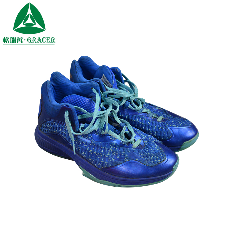 Used Basketball Shoes Used Mens Shoes Original Second Hand Shoes in USA