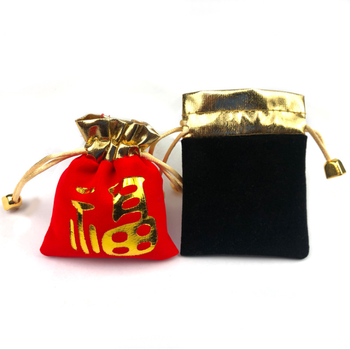 50pcs Handmade Diy Packing Gifts Phnom Penh Redflannel Bag Drawstring Jewelry Velvet Bags Jewellery Pouches