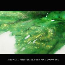 18 мл 16 цветов градиентный золотой порошок, не Углеродные цветные чернила, Заправка для перьевой ручки, каллиграфическая живопись, канцелярс...(Китай)