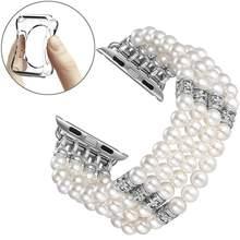 Ювелирные изделия ремешок + чехол для Apple watch 38 мм 40 мм 40 мм 42 мм браслет для женщин ремешок для наручных часов iwatch серии 5/4/3/2/1 крышка(China)