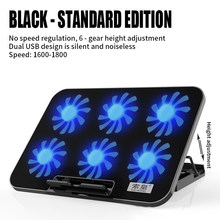 Кулер для ноутбука регулируемый по высоте алюминий шесть вентиляторов аксессуары для ноутбуков 2 USB порта Регулируемая скорость 12-15,6 дюймов...(Китай)