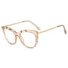 SO & EI модные очки кошачий глаз многоразовые Кристальные эластичные женские очки оправа прозрачные линзы Ретро Мужские оптические оправы дл...(Китай)