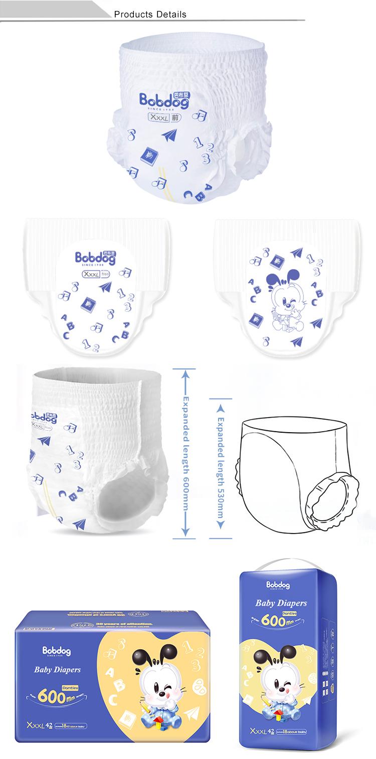 Sampel Gratis Bayi Popok & Ekologi Popok untuk Remaja/Anak-anak/Gadis/Anak/Anak