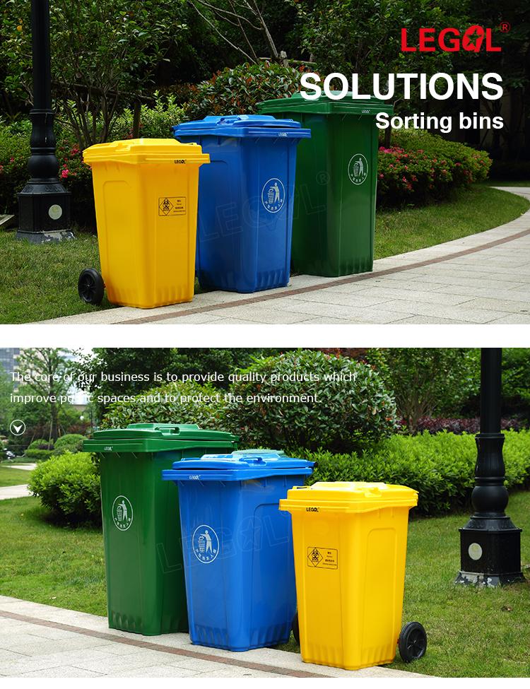 240 liter 160l 100 liter plastic dustbin garbage bin with wheels