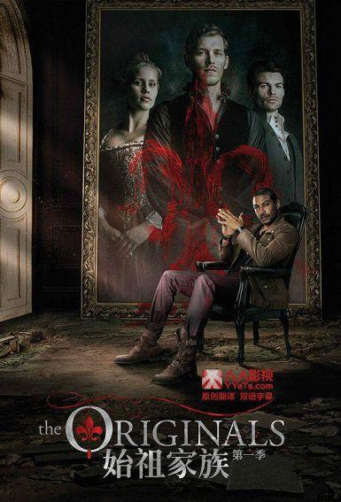 初代吸血鬼 第一季