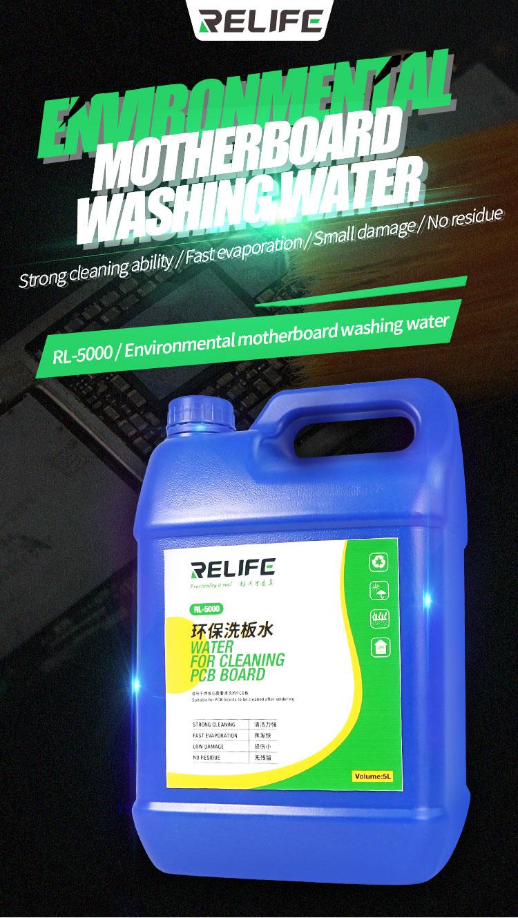 RELIFE RL-5000 Environmental motherboard washing water