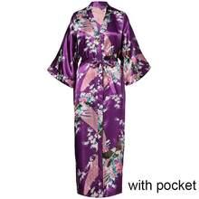 Женский Атласный халат с цветами, Длинное ночное белье размера плюс 3XL для невесты, подружки невесты, свадебное кимоно(Китай)