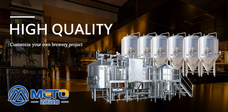 commercial 1000l 2000l materials craft beer brewing equipment with stainless steel tank