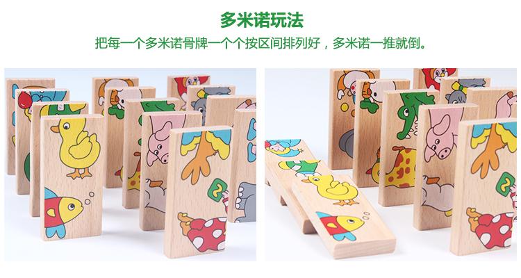 Wholesale 3D DIY Wooden Blocks Set Game Educational Toy Domino Wood