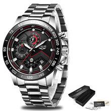 Relogio Masculino 2020 новые часы для мужчин люксовый бренд LIGE Хронограф Мужские спортивные часы водонепроницаемые полностью Стальные кварцевые муж...(Китай)