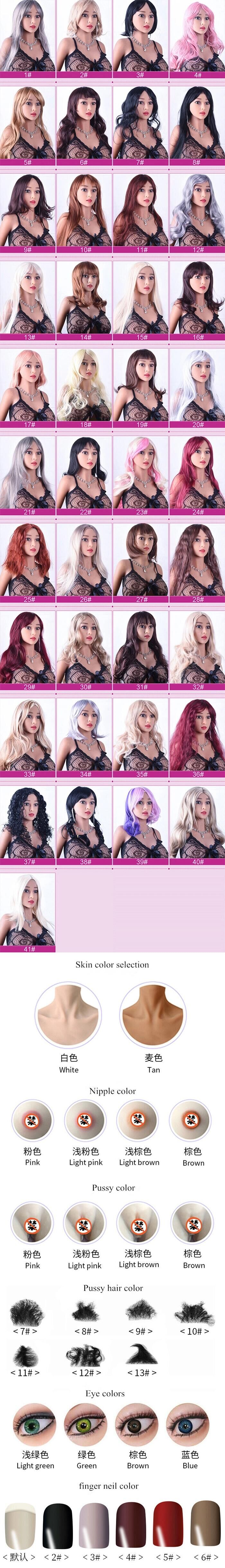 Factory Price 165CM Small Full Body Silicone Sex Doll With Big Boobs