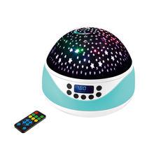 Цветной проектор Звездное небо Ночь USB пульт дистанционного управления музыкальный плеер детский ночник романтическая Галактическая Ламп...(Китай)