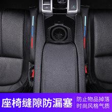 2x Автомобильная подушка для сиденья, подголовник на плечо, ремень, зазор, наполнитель для BMW E90 E60 E46 F10 F30 E39 E36 F20 E87 E92 E30 E91 аксессуары(Китай)