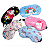 Sweet 3D Cartoon Eye Mask Unicorn horse shading sleep mask wholesale
