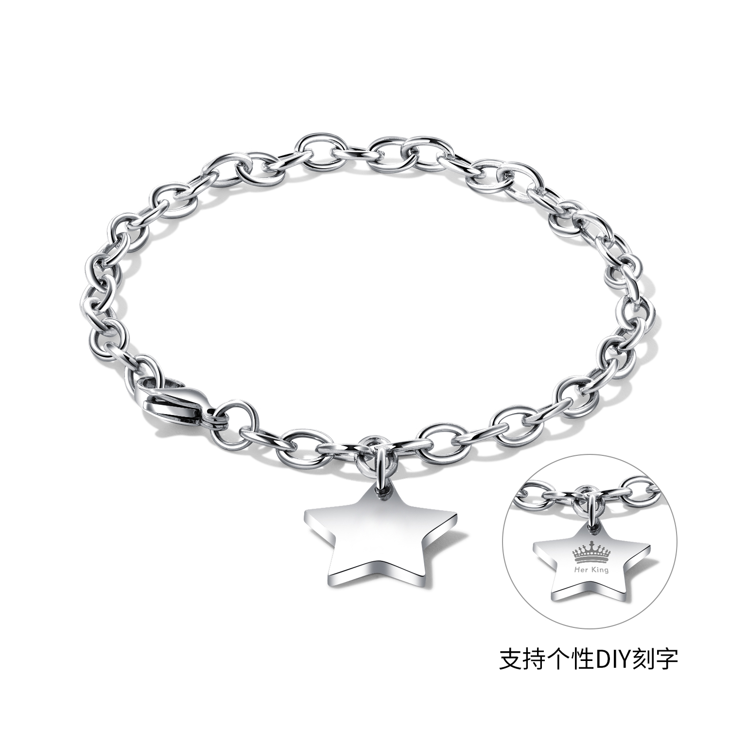 Support Diy Custom Logo Stainless Steel Heart Shape Couple Bracelet