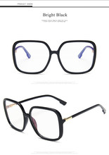 Винтажные большие квадратные очки, оправа для женщин, модные большие прозрачные очки, женские прозрачные линзы, оптические очки(Китай)