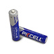 high voltage aaa batteries Fr10445 fr03 1200mah non rechargeable li ion battery