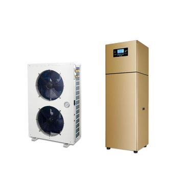 3P household Energy Saving Multifunction Heat Pump Air Source Heat Pump from China