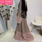 1765#Cheap New Arrival USA Boutique Abayas Wholesaler Collection Muslim Ramadan Modesty Abaya