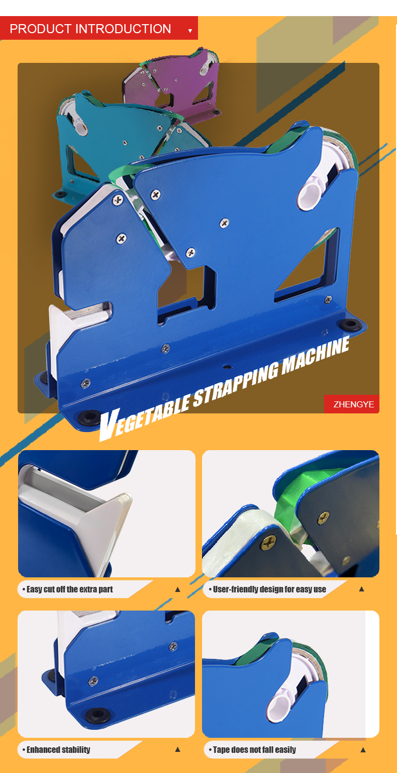 High quality plastic adhesive tape strapping dispenser for vegetable bag neck tape sealer