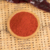 Dried red chili powder/paprika powder hot selling