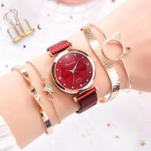Элегантные женские часы Bralcet Подарочные наручные часы для женщин(China)