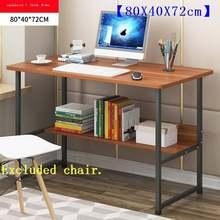 Портативная подставка для ноутбука Tafelkleed офисная мебель Biurko Escritorio Mueble прикроватный стол Mesa компьютерный стол для учебы(Китай)