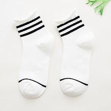 новинки 2020 женские новые модные уличные женские скейтборды harajuku радужные носки средней длины модные хипстерские цветные кавайные хлопковы...(Китай)