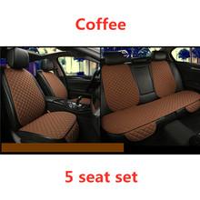 Чехол для автомобильного сиденья, дышащая льняная Подушка, защита для сиденья, универсальное переднее сиденье, накладка на спинку, автомоби...(Китай)