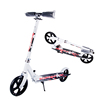 /product-detail/papaison-big-200mm-2-wheel-adult-foot-pedal-kick-scooter-in-stock-62440361305.html