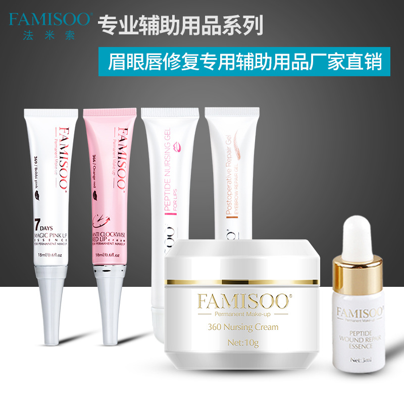 FAMISOO OEM custom PMU Wound Lip Tattoo Special Repair Liquid gel for after pmu permanent makeup