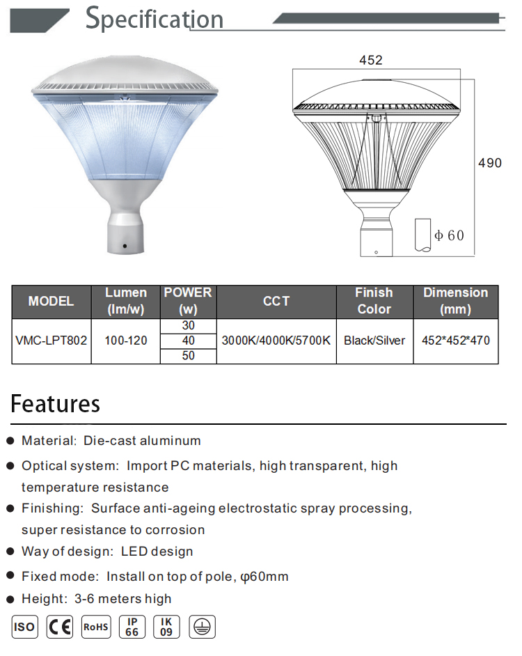 VMC-LPT802 (2).jpg