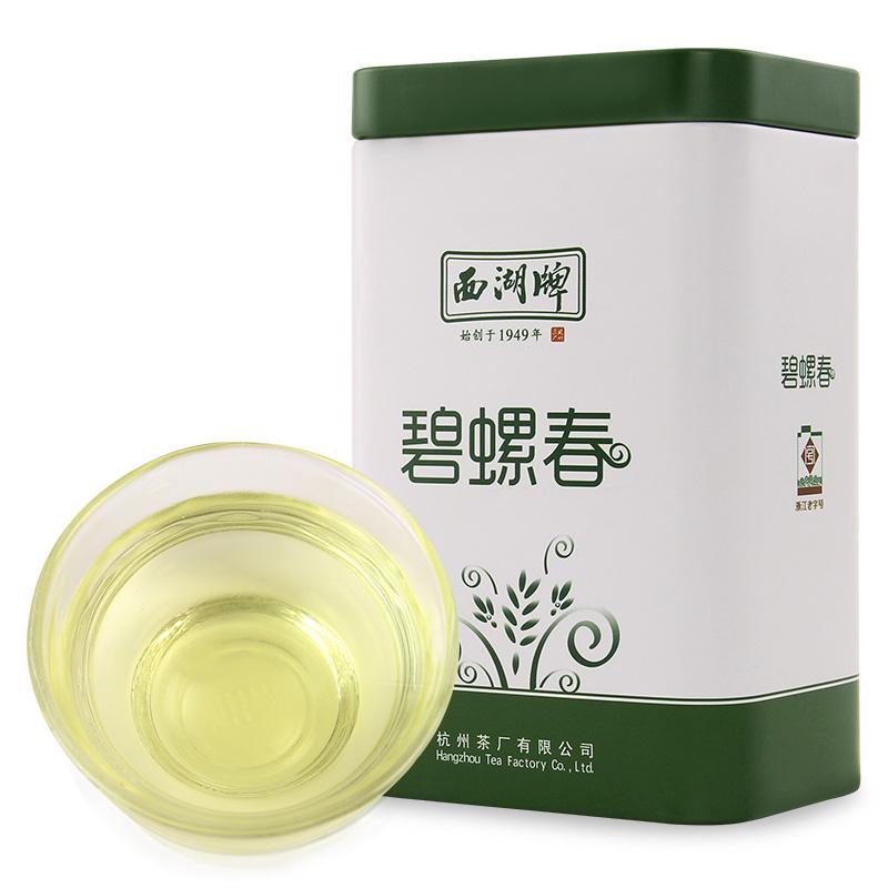 50g square canned Superfine loose leaf Biluochun China Green Tea - 4uTea | 4uTea.com