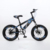 Customized 20 24 26 inch kids mtb bicycle children mountain bike