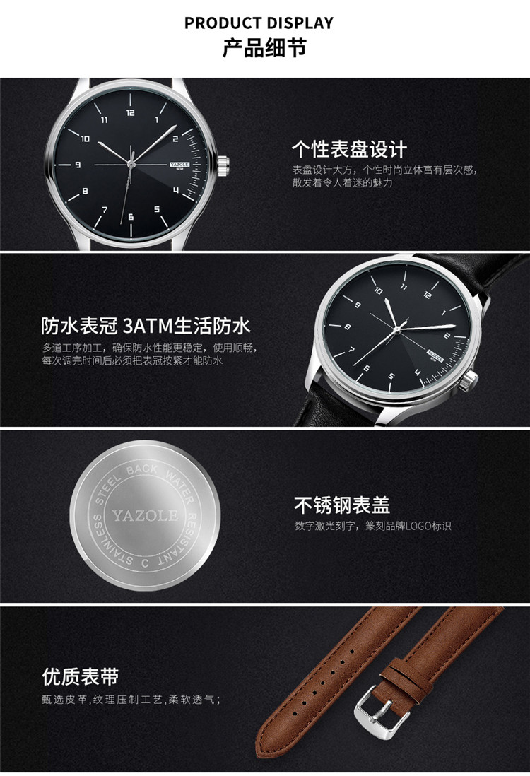 YAZOLE 502 Reloj fashion Wrist fitness custom watch man cheap price bracelet Leather quartz watches for men