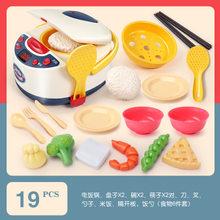 Кухонные Игрушки для девочек, игровой домик, имитация кухонной техники, Кофеварка, детские игрушки, кастрюли, посуда(Китай)