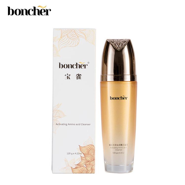 उच्च गुणवत्ता सभी प्रकार की त्वचा के लिए उपयुक्त मेकअप पदच्युत सफाई दूध साफ सक्रिय अमीनो एसिड Cleanser के