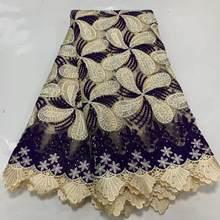 Нигерийская кружевная ткань 2020 высокое качество кружевные материалы африканская кружевная ткань тюль французское кружево с камнями для пл...(Китай)