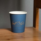 Hot Drink Single Wall for Coffee Vending Paper Cups