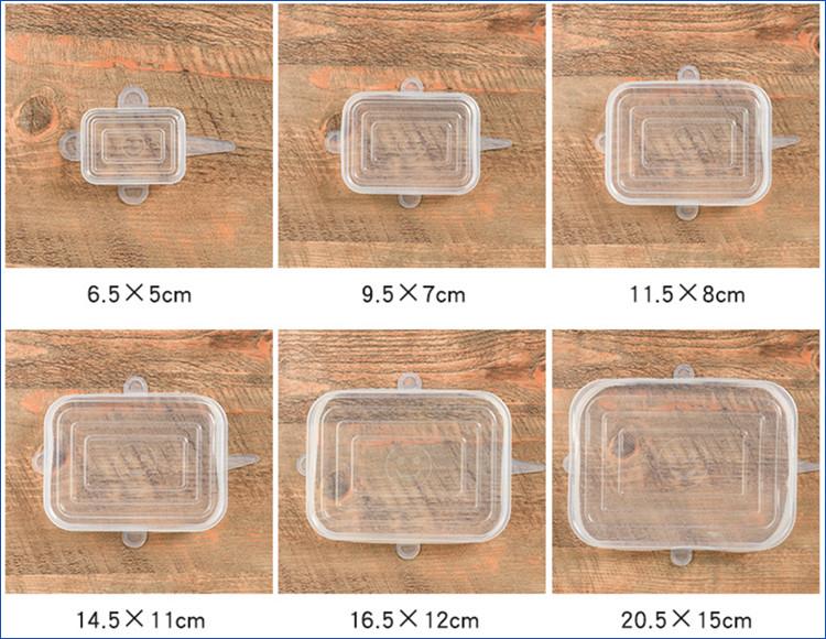 silicone stretch lidssquare.jpg