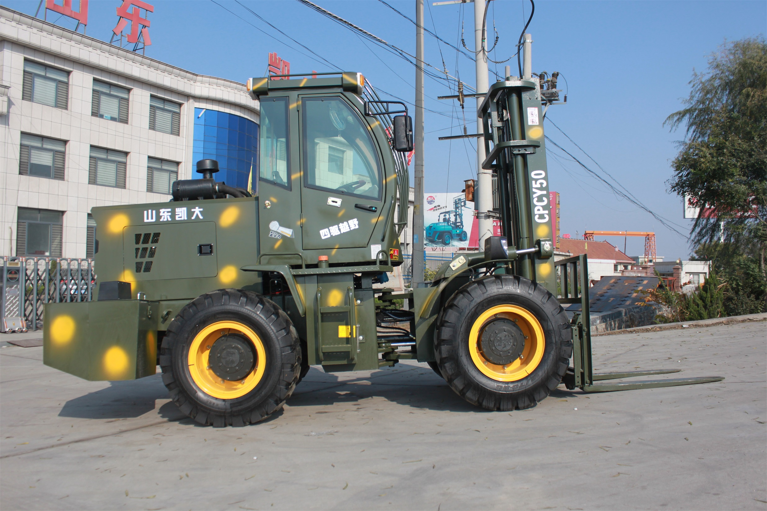 Wheel Loader (Zl-16) at Best Price in Laizhou, Shandong