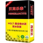Polymer HGLT High Quality 20 KG Roof Coating Polymer Modify Cement Waterproof Mortar