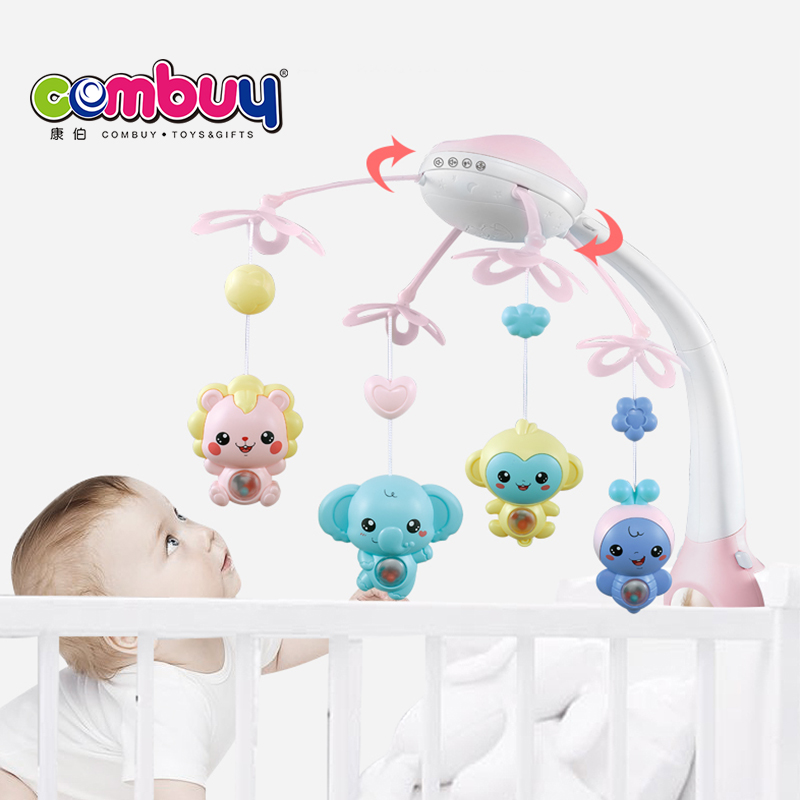 Bluetooth bed bell RC projector musical crib mobile baby toy