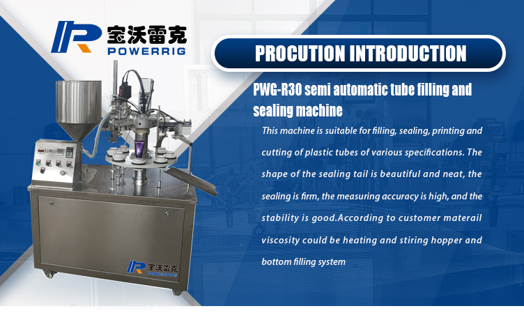 Semi Automatic Daily Chemical Tube Fill Seal Equipment Cosmetic Filling Sealing Machine