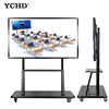 YCHD 43inch all in one pc interactive infrared touch screen smart boards