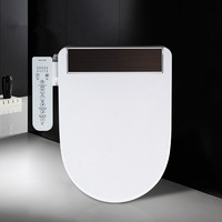 electric bidet seat soft closing led night lamp toilet wc seat cover with water jet