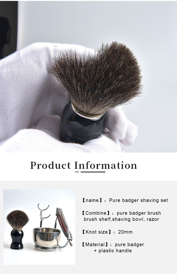 Pure badger pennello da barba set per uomo barba grooming kit private label