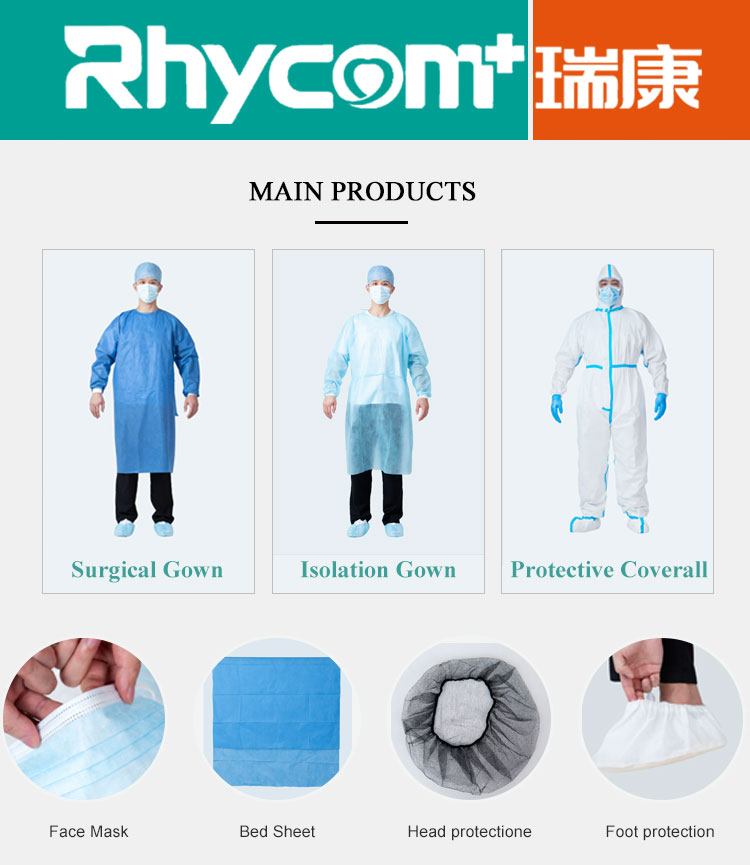 Rhycom Disposable Blue Water Proof Dust Proof PE Shoe Cover